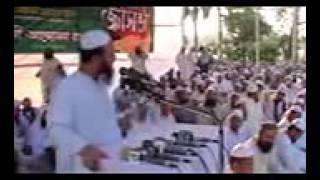 মুফতি সৈয়দ মু. ফয়জুল করীম। Mufty Foyzul karim