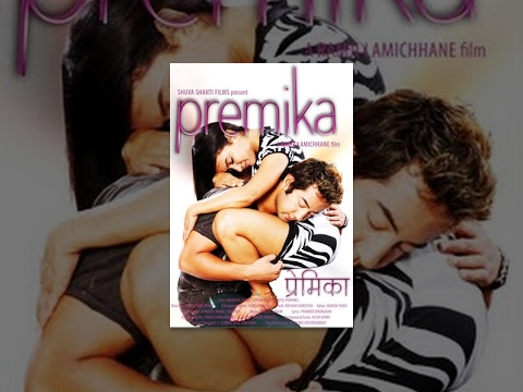 PREMIKA | Superhit Nepali Full Movie Premika | Feat. Suman Singh, Jharana Thapa