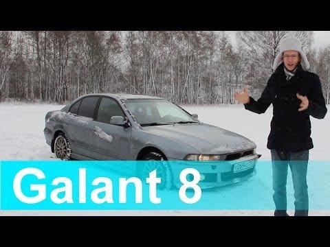 Mitsubishi Galant 8  2,5V6
