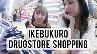 Japanese Drugstores in Ikebukuro with ft. Sunny & Peachmilky