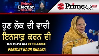 """Prime Election (107) 
