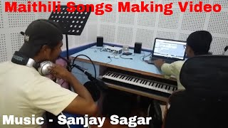 Making Of Christian Song |Mithila Series Studio Janakpur | Music - Sanjay Sagar | Coming Soon