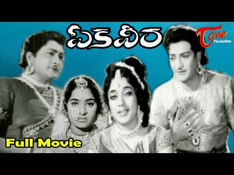 Ekaveera - Full Length Telugu Movie - NTR - Kantha Rao - Jamuna - K.R. Vijaya