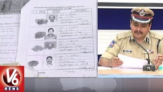 Hyderabad Police Busts Fake Land Documents Fraud Gang, Arrests Bank Staff And Sub-Registrar