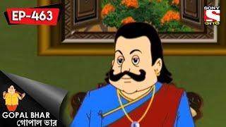 Gopal Bhar (Bangla) - গোপাল ভার) - Episode 463 - Gopaler Aloo Churi - 17th  December, 2017