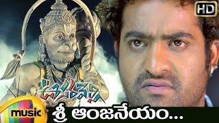 Oosaravelli Telugu Movie Video Songs | Shri Anjaneyam Full HD Video Song | Jr NTR | Tamanna | DSP