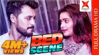 Bed Scene | Irfan Sazzad | Tanjin Tisha | Bangla New Natok 2018