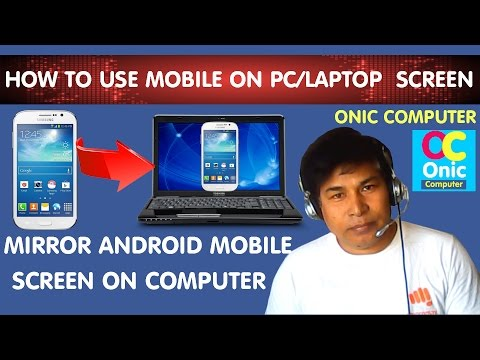 How To Use Any Android Mobile on Computer or Laptop Screen ? Mirror Mobile Screen on PC/Laptop 2017