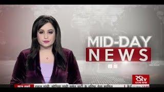 English News Bulletin – Mar 12, 2019 (1pm)