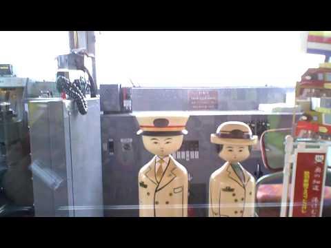 リゾートみのり 車窓風景(陸羽東線・新庄ー鳴子温泉)