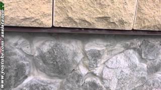 Цокольная плитка ФАГОТ (ЦОК-20) Облицовка цоколя +7(926)618-71-18