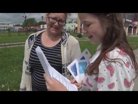 Десна-ТВ: День за днем от 30.05.2019