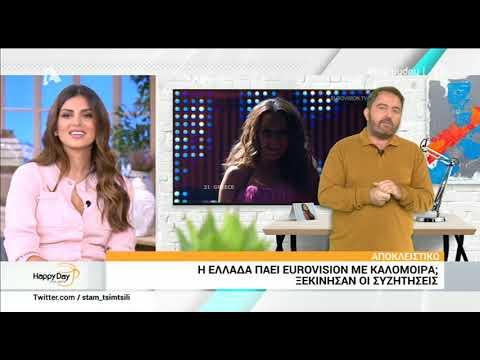 Happy Day-Eurovision