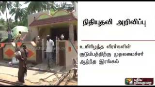 TN govt announces Rs 20 lakh for family of CRPF personnel dead in naxal attack