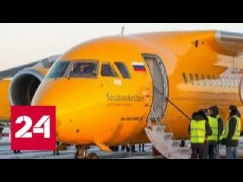Очевидцы: Ан-148 загорелся в воздухе и упал - Россия 24