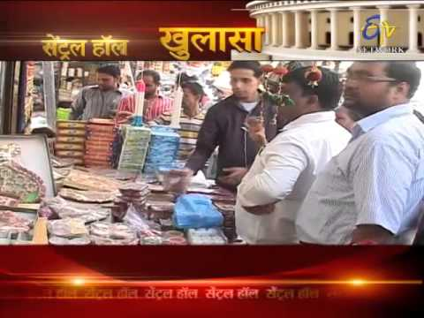 Central Hall-Economy Of India-On 23rd Oct 2014
