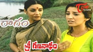 Raagam Songs - Sri Gananatham - Prakash Kovelamudi - Shabana Azmi