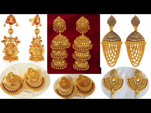 Latest 2018 gold earrings design | Jhumkas design | Gold Earrings design | 2018 | jewellery