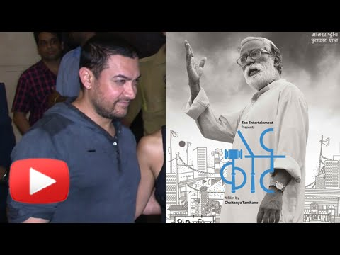 Aamir Khan In Love With National Award Winning Film Court | Marathi Movie video