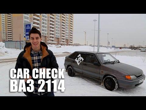 ВАЗ 2114 - Обзор (Тест-Драйв) | Car check 2015