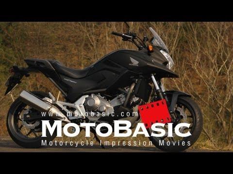 ホンダ NC700X バイク試乗レビュー HONDA NC700X TEST RIDE & REVIEW