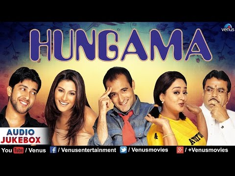 Hungama Audio Jukebox | Akshaye Khanna Aftab Shivdasani Rimi...