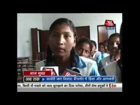 Girl Students Studying Without Teachers In Inter-College In Faizabad