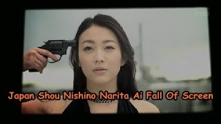 Japan Shou Nishino Narita Ai Fall Of Screen New Compilation 2017