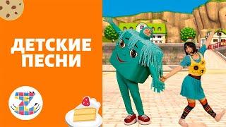 УЛЫБНИСЬ-ЗЕБРА В КЛЕТОЧКУ-ДЕТСКИЕ ТАНЦЫ- Развивающие песенки для малышей- Песни для детей от 1 года