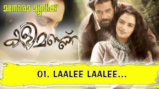 Kalimannu - Lalee lalee | Kalimannu