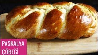 Paskalya Çöreği Tarifi | Hamur işleri | Yumuşacık PASKALYA POĞAÇA