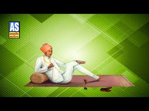 Gujarati Latest Songs   |  mara Mama Ni Aaj Moj Fakir  | Gujarati Dakla Songs Hd Full Video video