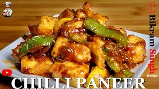 Chilli paneer | Chilli paneer dry | Without onion chilli paneer | Chilli paneer recipe in hindi