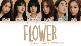 Flower (Korean Ver.) - GFRIEND (여자친구) [HAN/ROM/ENG COLOR CODED LYRICS]