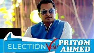 ELECTION ।। PRITOM AHMED ।। lyrical song video