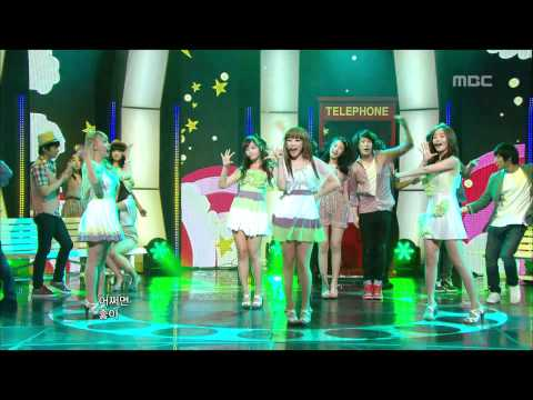 download lagu SECRET - Starlight Moonlight, 시크릿 gratis