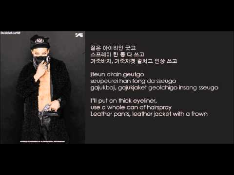 G-dragon - Crooked (삐딱하게) [romanized hangul english Lyrics] video