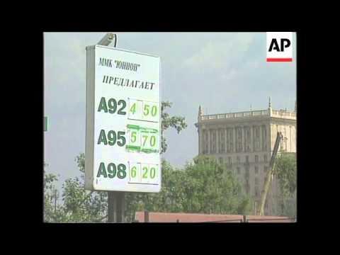 RUSSIA: DUMA REJECTS PETROL STATION TAX