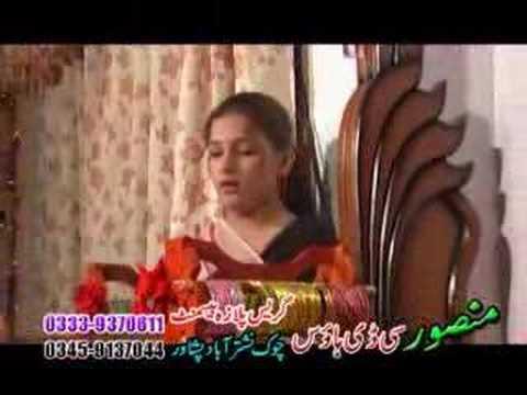 Pashto drama:Lofar part-14