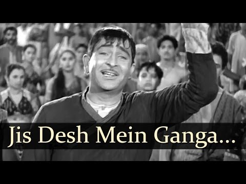Jis Desh Mein Ganga Behti Hai - Raj Kapoor - MukeshManna Dey...