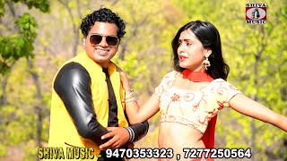 Lal Dupatta Nagpuri Video Song 2017 Pritam and Aishwarya Jharkhand