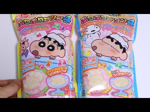 Crayon Shinchan Puri Puri Pudding 4 ~ クレヨンしんちゃん ぷりぷりプリン4