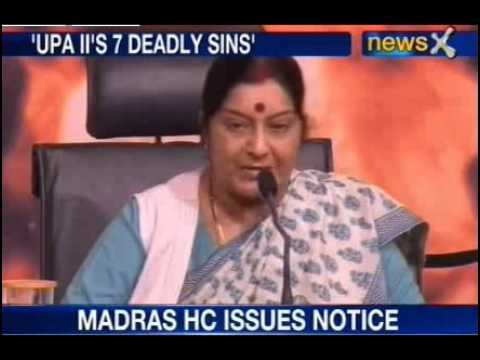 NewsX : BJP hits out strongly at UPA II