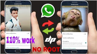 [Hindi] How To Change Friend's WhatsApp Profile Picture...Easy step, small trick & full masti aman