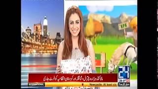 Comedy Show | Q K Jamhuriat Hai | 27 June 2017 | 24 News HD