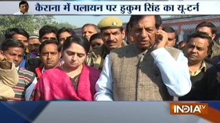 People Migrated from Kairana on Security Reasons, says BJP leader Hukum Singh