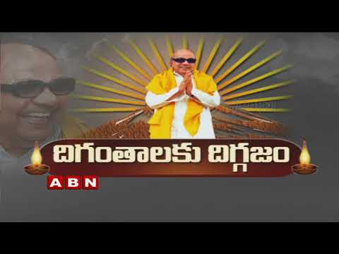 Political Leaders Pays Condolences to Karunanidhi | ABN Telugu