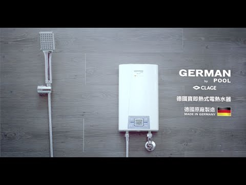 Introduction of Instantaneous Water Heater