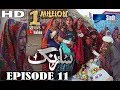 Sarang Ep 11 | Sindh TV Soap Serial | HD 1080p |  SindhTVHD Drama