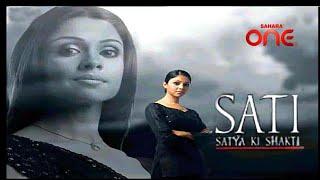 SATI... Satya Ki Shakti | Promo | Sahara One